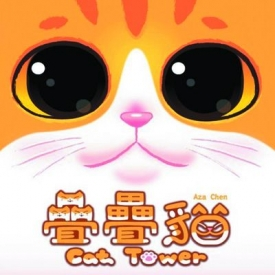 Cat Tower Building Game