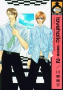 Loveholic GN Vol. 02 (of 2)