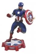 Marvel Gallery Marvel Now Captain America Pvc Figure
