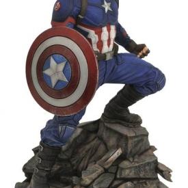 Avengers: Endgame – Captain America Statue – Marvel Movie Premier Collection
